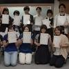 リーダーシップ・プロジェクト宣言とともに… リーダー塾9期生卒業イベント