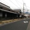 古民家再生プロジェクト民泊。日本初!アルベルゴディフーゾ指定の矢掛町に行ってみた。