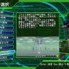 地球防衛軍4.1 DLC追加ミッションその18