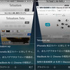 すごいじゃん! iOS7 Safari for iPhone この機能しってた?