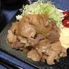 豚バラ肉と玉ねぎの生姜焼き