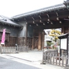 No.240⌒★【飯塚市】尋常じゃない数の雛人形、伊藤伝衛門邸