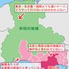 兵庫県に対する県民のイメージ(想像)