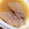 冬が旬だ!「カスベ」を食べる。
