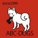 ABC-DOGSの日記