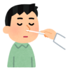 新型コロナウイルスのPCR検査を受けてきました。