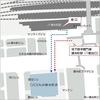 【4/25 入荷情報】島村楽器丸井錦糸町店