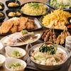 【オススメ5店】西武新宿線(航空公園~南大塚)(埼玉)にある餃子が人気のお店