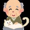 憂鬱な仕事を辞めて、月額6万5千円で暮らすと、老後の生活費の心配がなくなる。
