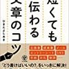 【08/26 更新】Kindle日替わりセール!