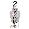 ホワイトキー2chまとめ【新宿・銀座・福岡・大阪・宇都宮・仙台・横浜・名古屋・札幌】