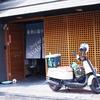 ゆとりが原付で日本縦断した45日目。旅は道連れ!熊本ラーメン×熊本城×旅人と合流
