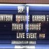 【セトリ】 UNISON SQUARE GARDEN × TOWER RECORDS ライブイベント セットリスト