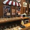 【オススメ5店】読谷・北谷・宜野湾・浦添・嘉手納(沖縄)にあるファミリーレストランが人気のお店