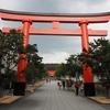 初カメラ旅行:京都で待ち合わせて伏見稲荷大社