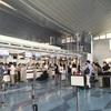 また台北に行ってきました!①〜エバー航空