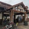 富士山(ちょっと)周遊の自転車旅 ①移動編