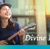 ボーカルスクールDivine Magic Live