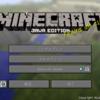 【Minecraft】PC版 Ver1.12.2リリース【JavaEdition】