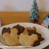 ダイソーのワックスペーパーでラッピング。クリスマスにおすすめのココアクッキー。