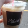 マクドナルドのアイスカフェラテを飲んでみた