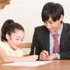 【チャイルド・アイズ】3歳児が受講した夏期特別レッスン|内容は?効果は?