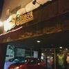 CRAZY SPICE(クレイジースパイス)北16条店 / 札幌市北区北16条西5丁目 KWビル 1F