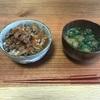 40代のダイエット  ブログ  94日目┌|≧∇≦|┘ 【ジョギング】 【伊藤園青汁】