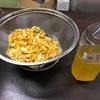 柚子酵素完成。絞りかすもこれから毎日食べる!何故か・・・?