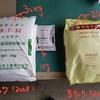 チッブバーン・尻腐れなどの高温の生理障害に対応した養液栽培配合肥料「SA処方」
