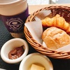 日本橋でモーニングなら、「コーヒービーン&ティーリーフ」でプチパン&バターで贅沢気分