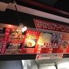 関西 女子一人呑み、昼呑みのススメ 弄堂 生煎饅頭 南森町店  #昼飲み #osaka #昼酒
