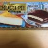 ロッテ 世界を旅するチョコパイ NYチーズケーキ を食べてみたよ