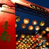 台湾の京都!?台湾の古都、台南の行き方を紹介します!( ´ ▽ ` )ノ