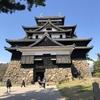 【島根旅行】松江市と安来市の足立美術館へ観光に行きました