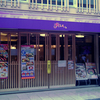 すしざんまい 横浜中華街東門店
