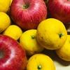 柚子と林檎のジャム ざっくりレシピ