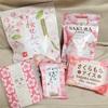 カルディ(KALDI)桜のお菓子達まとめ♪2019(ほぼ)全レビュー!【その2】
