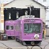 嵐電、京福電鉄乗車記①鉄道風景198...20191219