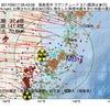 2017年09月17日 09時43分 福島県沖でM3.7の地震