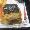 マクドナルド最重量級【炙り醤油風トリプル肉厚ビーフ】は超絶へビィだった