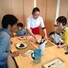 【東京】結婚記念日の夫婦の記念日ディナーに、赤ちゃん/子連れOKレストラン40選。