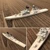 3Dプリンティングモデル 雑感(その4:「たちかぜ」級護衛艦の製作)