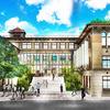 京都・清水寺近くの元小学校が、ホテルに生まれ変わります