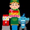 あかちゃんにおもちゃを買うなら実店舗で買うべき3つの理由