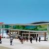インドネシア旅行記 【コモド編】 フローレス島に到着 コモド空港の様子と港町ラブアンバジョへの移動など
