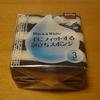 我が家のキッチンスポンジ ~セリアの白黒スポンジを使用中ですが、ダイソーのモノトーンスポンジも気になる~