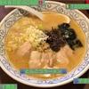 🚩外食日記(608)    宮崎ランチ   「ヌタイ商店」②より、【とんこつラーメン】【やきめし】‼️