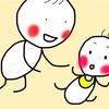 3歳差育児のおススメポイント~意外と優しいお兄ちゃん〜
