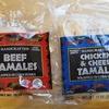 【やみつき】トレーダージョーズの冷凍Tamale